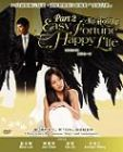 福气又安康  Easy Fortune Happy Life – Part 2  (DVD)