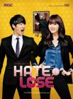 Hate to Lose  絕不認輸