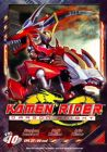 Kamen Rider: Dragon Knight 假面骑士-龙骑 Vol.10 (DVD)