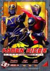 Kamen Rider: Dragon Knight 假面骑士-龙骑 Vol.9 (DVD)