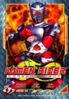 Kamen Rider: Dragon Knight 假面骑士-龙骑 Vol.7 (DVD)