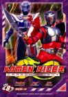 Kamen Rider: Dragon Knight 假面骑士-龙骑 Vol.8 (DVD)