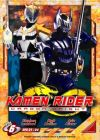 Kamen Rider: Dragon Knight 假面骑士-龙骑 Vol.6 (DVD)