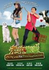 老牛與嫩草 OLD COW VS TENDER GRASS (DVD)