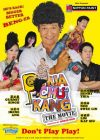 PHUA CHU KANG THE MOVIE (DVD)
