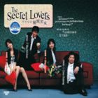 The Secret Lovers 秘密男友